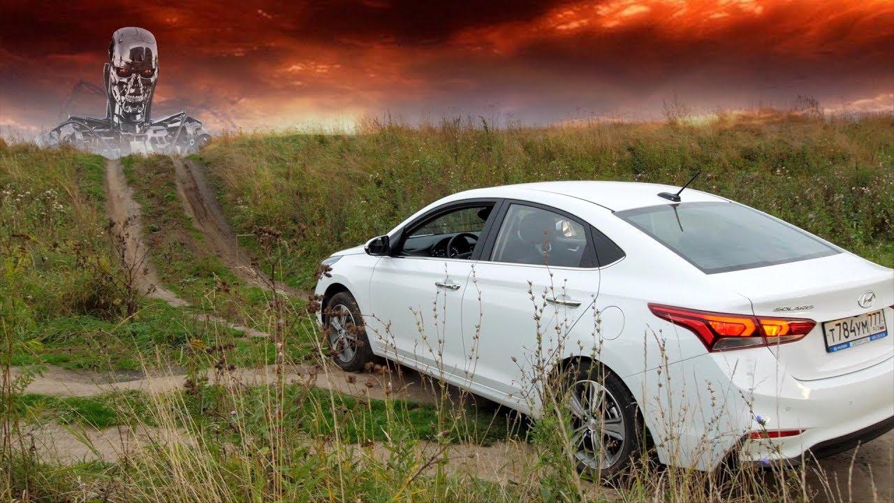 Автомобили hyundai solaris новые и с пробегом в беларуси частные объявления о продаже автомобилей hyundai solaris. Купить или продать.