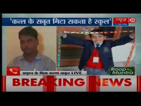 Ryan school reopens Monday with Gurgaon DC as administrator