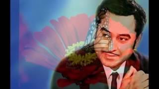 Video Amar shilpi tumi Kishore Kumar download MP3, 3GP, MP4, WEBM, AVI, FLV Maret 2018