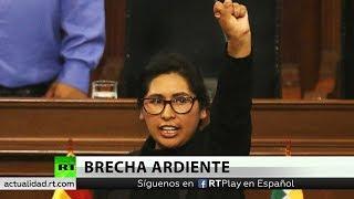 Senado de Bolivia exige eliminar decreto que permite matar al pueblo