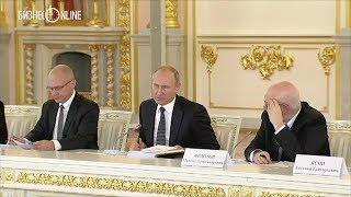 «Первый раз об этом слышу»: Путин заявил, что не знает о делах «Нового величия» и «Сети»