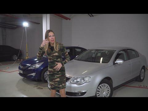 Старый Пассат или свежий Солярис? Хендэ Солярис Volkswagen Passat. Елена Лисовская. Лиса рулит