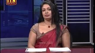 Thakshilawa – A/L Economics (2018-07-22) | ITN Thumbnail