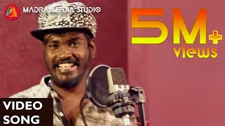 Chella Diana - Gana Mani | D.Vam | Chennai Gana | Sorry EntertainmenT