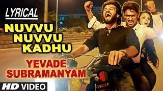 Nuvvu Nuvvu Kadhu Video Song with Lyrics | Yevade Subramanyam | Nani, Malvika, Vijay Devara Konda
