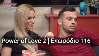 Power Of Love 2 | Επεισόδιο 116