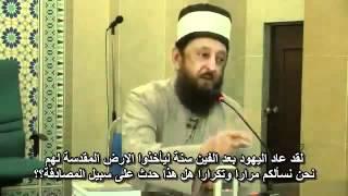 الشيخ عمران حسين  الزواج في الاسلام Thumbnail