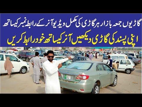 used cars sale/and buy bhakkar cars bazar