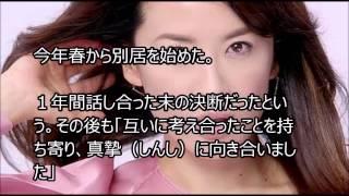 女優鈴木砂羽(42)が15日、俳優吉川純広(32)と離婚した。所属...
