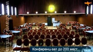 Санаторий Киев, Крым, г. Керчь - btravel.com.ua