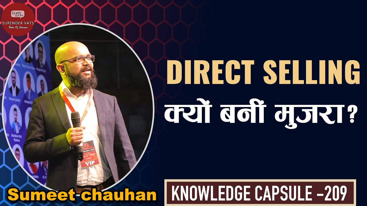 Direct Selling क्यों बनी मुजरा? | Sumeet Chauhan | Knowledge Capsule 209 | Chat with Surender Vats