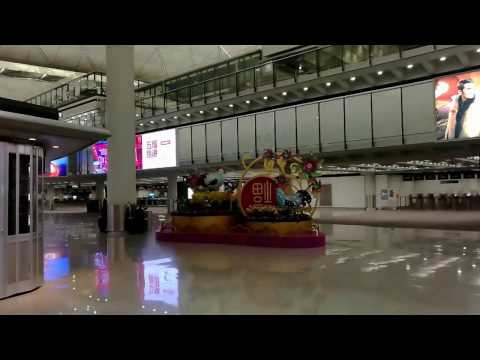 Hongkong International Airport Arrival Hall Terminal 1