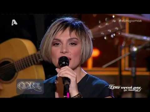 Ta Leme - Elewnora Zouganeli Live@ Stin Ygeia Mas. 30.11.2013