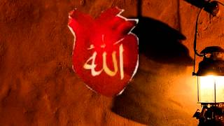 Selawat Nabi Muhammad SAW