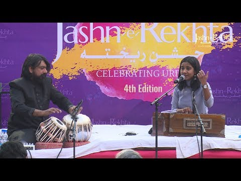 Paar Chanaa De | Shilpa Rao | Jashn-e-Rekhta 4th Edition 2017