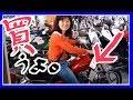 【報告】 バイクを買います → GN125