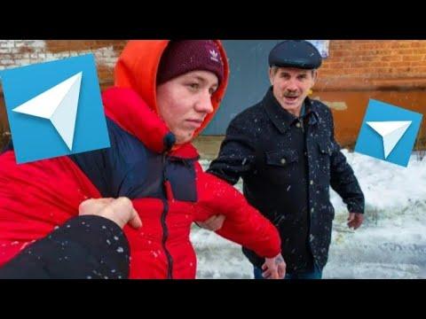 Отрывок из Telegram Vashchenko Live. Школьник украл пистолет у бати и пытается сбежать от нас.2часть