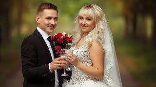 Евгений & Екатерина   Свадьба 25.08.2017