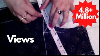 आसान तरीके से लेडीस सूट की कटिंग करना सीखे -Simple Suit cutting in easy way-सूट की कटिंग