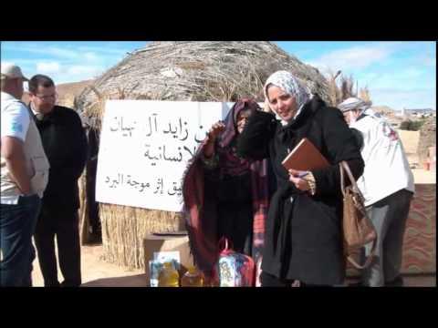 مؤسسة خليفة بن زايد آل نهيان للاعمال الانسانية في تونس