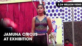 Jamuna Circus at Exhibition ground Nampally