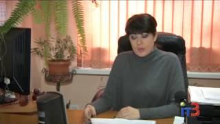 Набор сотрудников в Черноморское отделение полиции