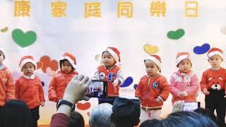 Publication Date: 2020-01-06 | Video Title: 14/12/2019健康家庭同樂日表演(幼小班)聖誕老人來了