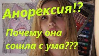 Ханна Мюррей - Молокососы \ Skins