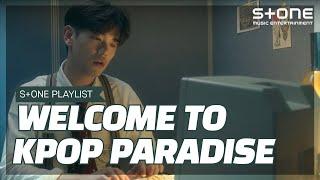 [Stone Music PLAYLIST] 어서와, 지상낙원은 처음이지? 에릭남 (Eric Nam), ATEEZ (에이티즈), 김재환, WOODZ (조승연)