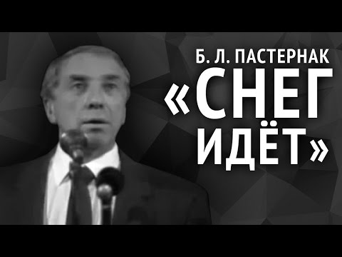 А.С.Пушкин - Граф Нулин- (С.Юрский) - 1
