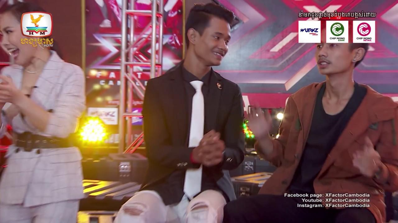 តានតឹងណាស់វគ្គណាស់ គឺត្រូវរុះរើកៅអ៊ី - X Factor Cambodia - The Six Chairs Challenge - Week 2