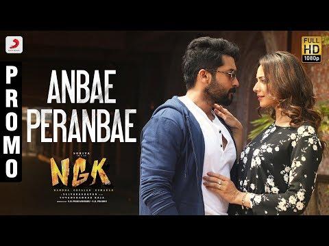 NGK - Anbae Peranbae Song Promo | Suriya | Yuvan Shankar Raja | Selvaraghavan