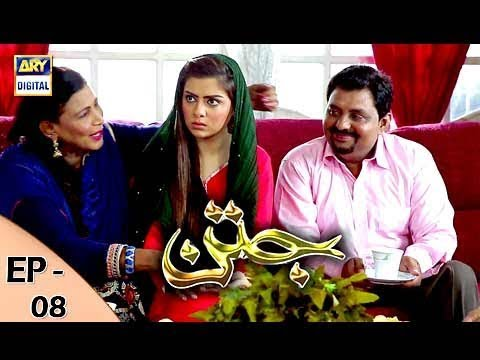 Jatan - Episode 8 - 15th November 2017 - ARY Digital Drama