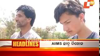 4 PM  Headlines 25 Feb 2018 | Today News Headlines - OTV
