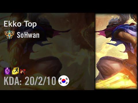 Ekko Top vs Fiora - SoHwan - KR Challenger Patch 6.16