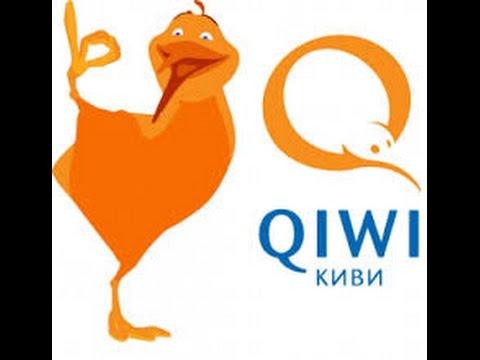 Как пополнить Qiwi кошелек через телефон (мтс мегафон билайн)#2 Смотрите описание новый метод