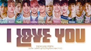 TREASURE 'I LOVE YOU' Lyrics (트레저 사랑해 가사) (Color Coded Lyrics)