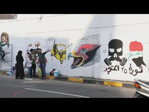 المتظاهرون العراقيون يواجهون رصاص قوات الأمن بالموسيقى والجرافيتي  - 23:54-2019 / 11 / 8