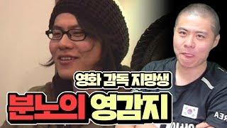 한국 언어의 특징으로 풀어내는 무인도 시절 이야기