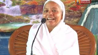 Vibha Shree Mata Ji Pravachan | Sikhar Rajasthan - VOL -124 , 11-09- 19 | Jinvani Channel