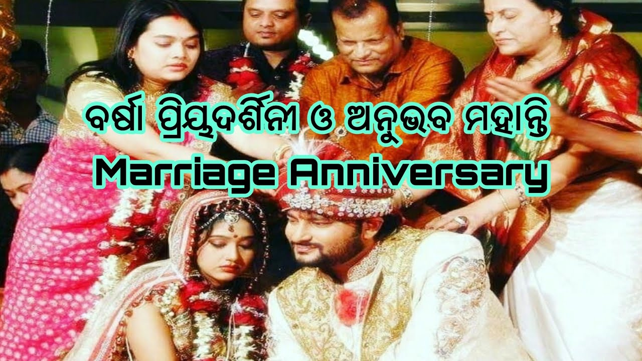Anubhav Mohanty Varsha Priyadarshini marriage anniversary ...