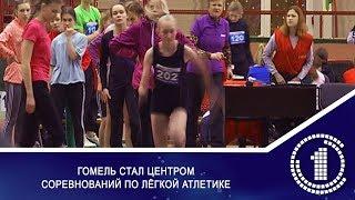 Спартакиада по лёгкой атлетике