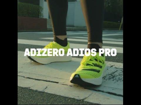 adidas Japan | adizero adios Pro