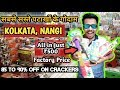 CHEAPEST CRACKERS FACTORY IN KOLKATA🔥|| Buy Your Diwali Crackers Direct from Manufacturer || Kolkat