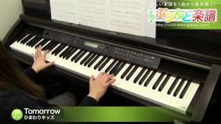 使用した楽譜はコチラ http://www.print-gakufu.com/score/detail/67067...