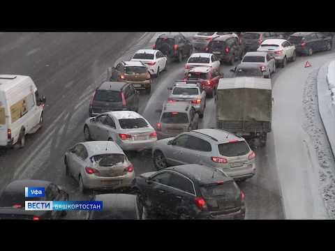 Массовая авария в центре Уфы – столкнулись автобус с пассажирами и фура