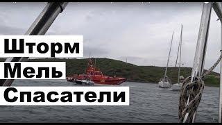 видео Стоянка яхт в Италии