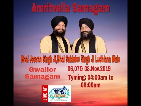 Live-Now-Amritvela-Samagam-From-Gwalior-M-P-7-November-2019-Gurbani-Kirtan-Baani-Net-2019
