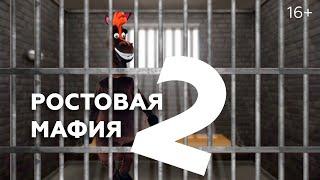 Аниматоры-вымогатели в центре Петербурга! | Прожектор Перемен 40 серия