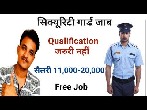 Security Guard  Job In Mumbai - Day/Night Shift |Mumbai Vlog